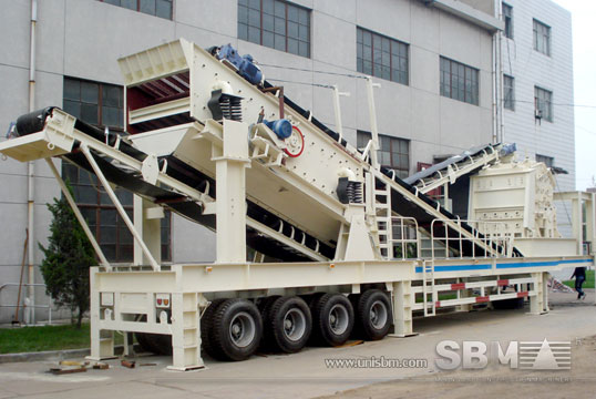 Combined Crushing Plant photo