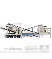 Y3S series portable impact crusher