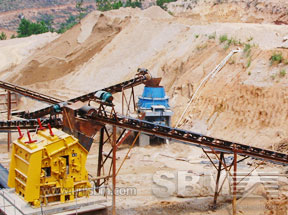 VSI crusher project
